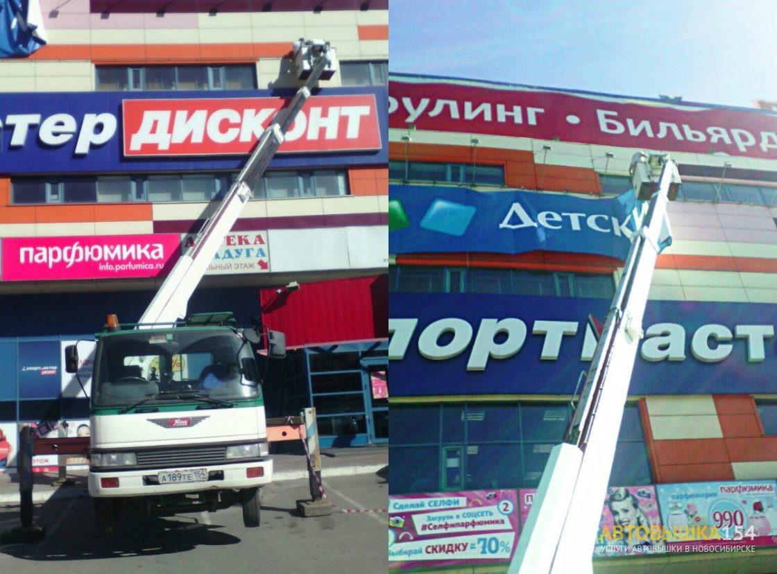 montazh-bannera-detskij-mir-tts-gorskij